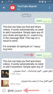 ربات تلگرام-دانلود ویدئوهای یوتیوب